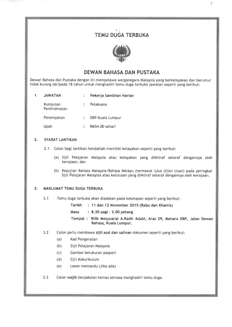 Temuduga Terbuka Dewan Bahasa dan Pustaka (DPB)