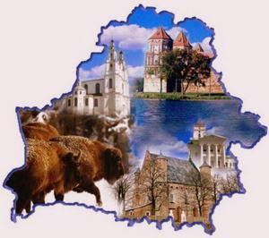Беларусь - мая Айчына