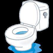 トイレの水漏れのイラスト