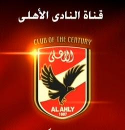 تردد قناة الاهلي النايل 7areef-12761758600.jpg
