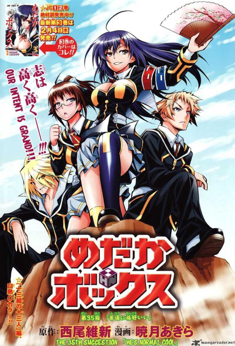 Manga Review Medaka Box Splash Of Our Worlds
