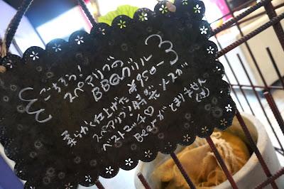 石川県 金沢 スペアリブ アンティーク ランチ ディナー カフェ & バー ミクカ cafe & bar micka