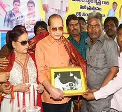 Krishna 50 Years Acting Career Celebrations Photos