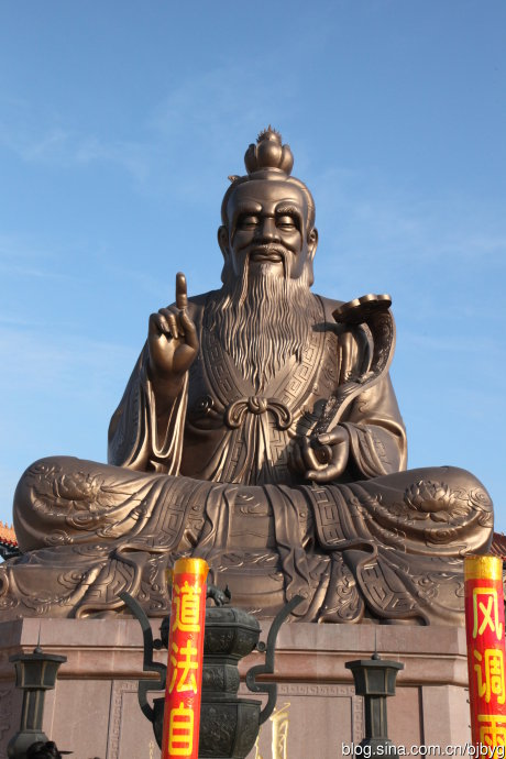 the philosophical and religious traditions of taoism in china Essay taoism and buddhism taoism is one of the two great philosophical and religious traditions that originated in china the other religion native to china is confucianism.
