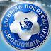 Παρέμβαση αθλητικού εισαγγελέα με πειθαρχικές διώξεις σε 3 ΠΑΕ από την Football League