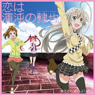 Haiyore! Nyaruko-san W OP Single - Koi wa Chaos no Shimobenari
