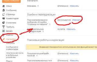 404 admin blogger blogspot