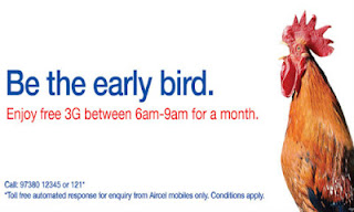Aircel 3G Mornings offer,unlimited free 3g in Aircel,