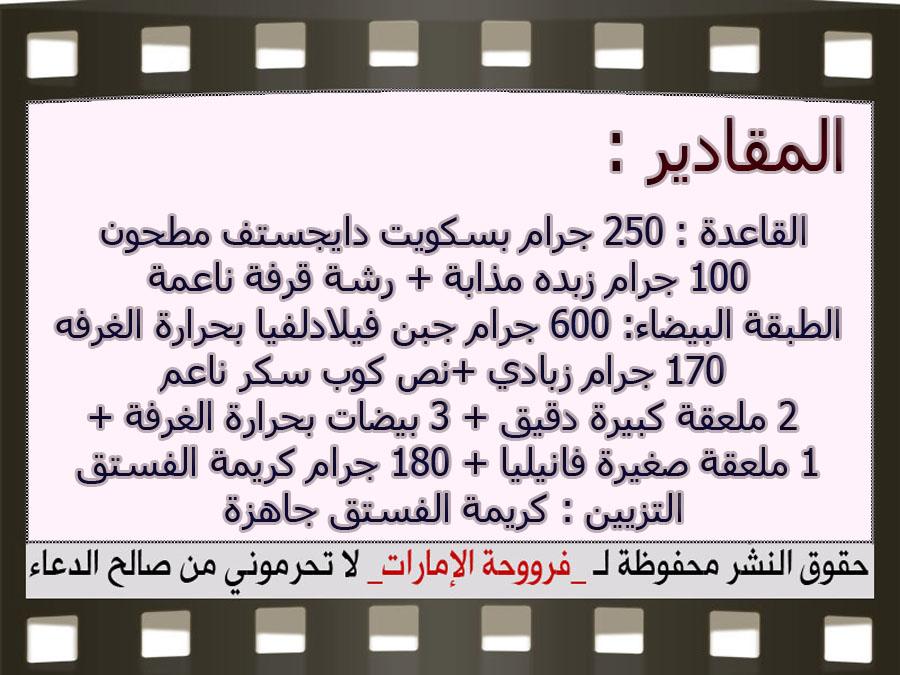 http://4.bp.blogspot.com/-rlujh_2Mnu0/VjZWiJhmbmI/AAAAAAAAYN8/LHTjtZhWnQ4/s1600/3.jpg