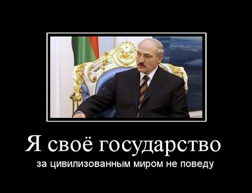Вдова Литвиненко призвала правительство Великобритании ввести санкции против руководства РФ - Цензор.НЕТ 5068