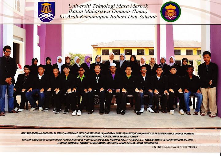 Sahabat Seperjuangan IMAN 2011