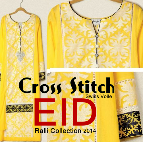 Cross Stitch Eid Collection 2014