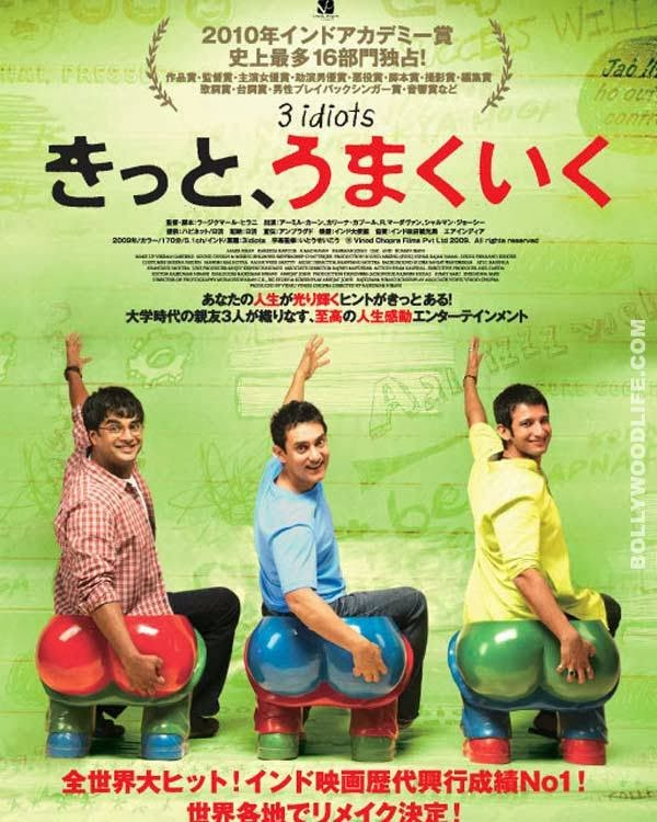 "Blockbuster ""3 Idiots"" has been nominated for the 37th Japan Academy Awards"