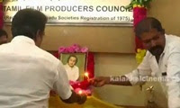 Producer's Council Celebrates MGR Birthday
