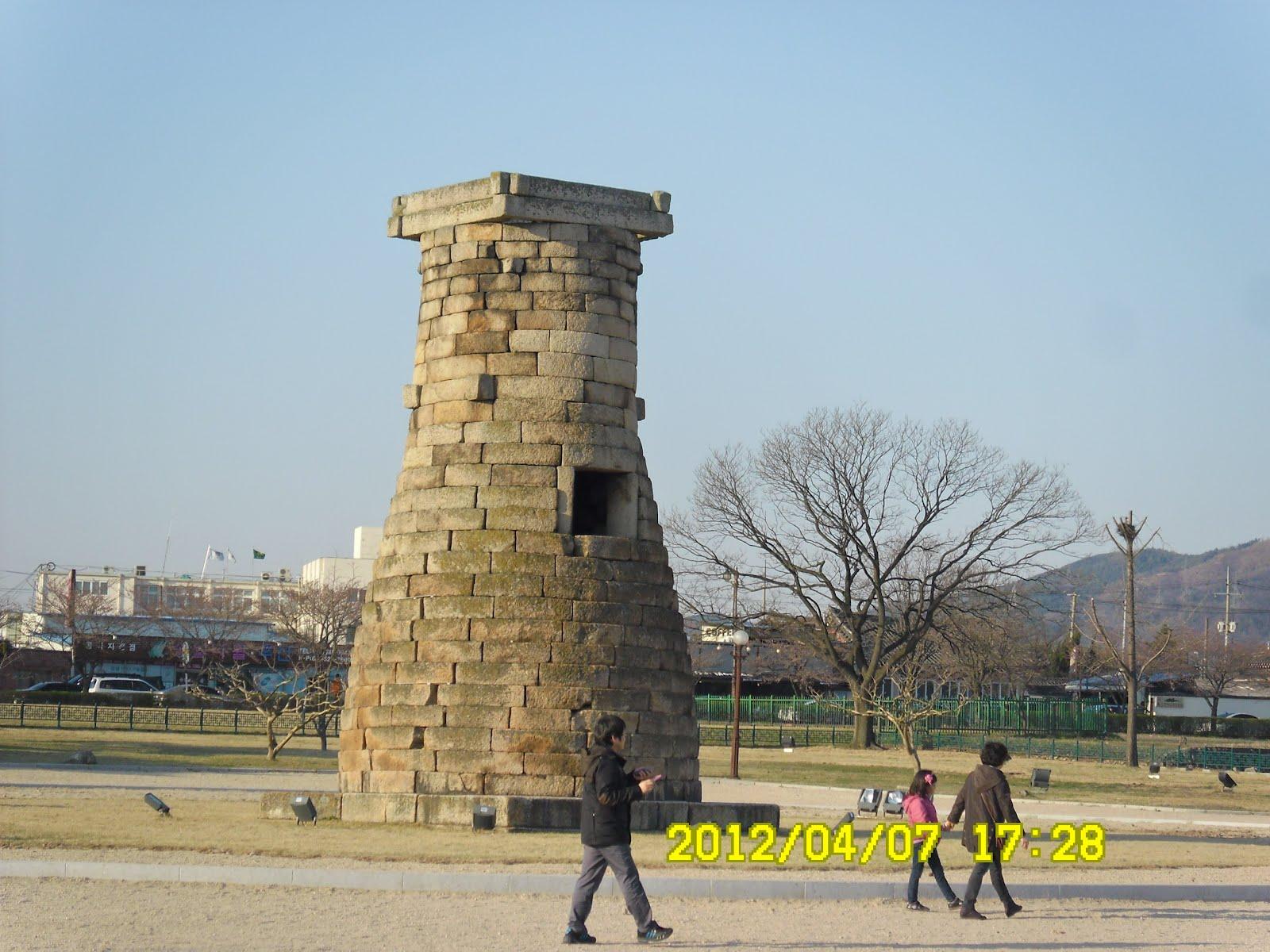慶州瞻星台の画像 p1_11