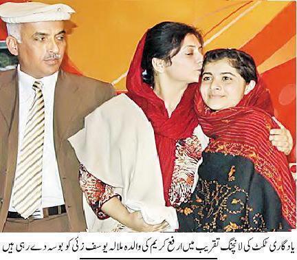 Malala Yousafzai Blog Malala Yousafzai Wallpaper