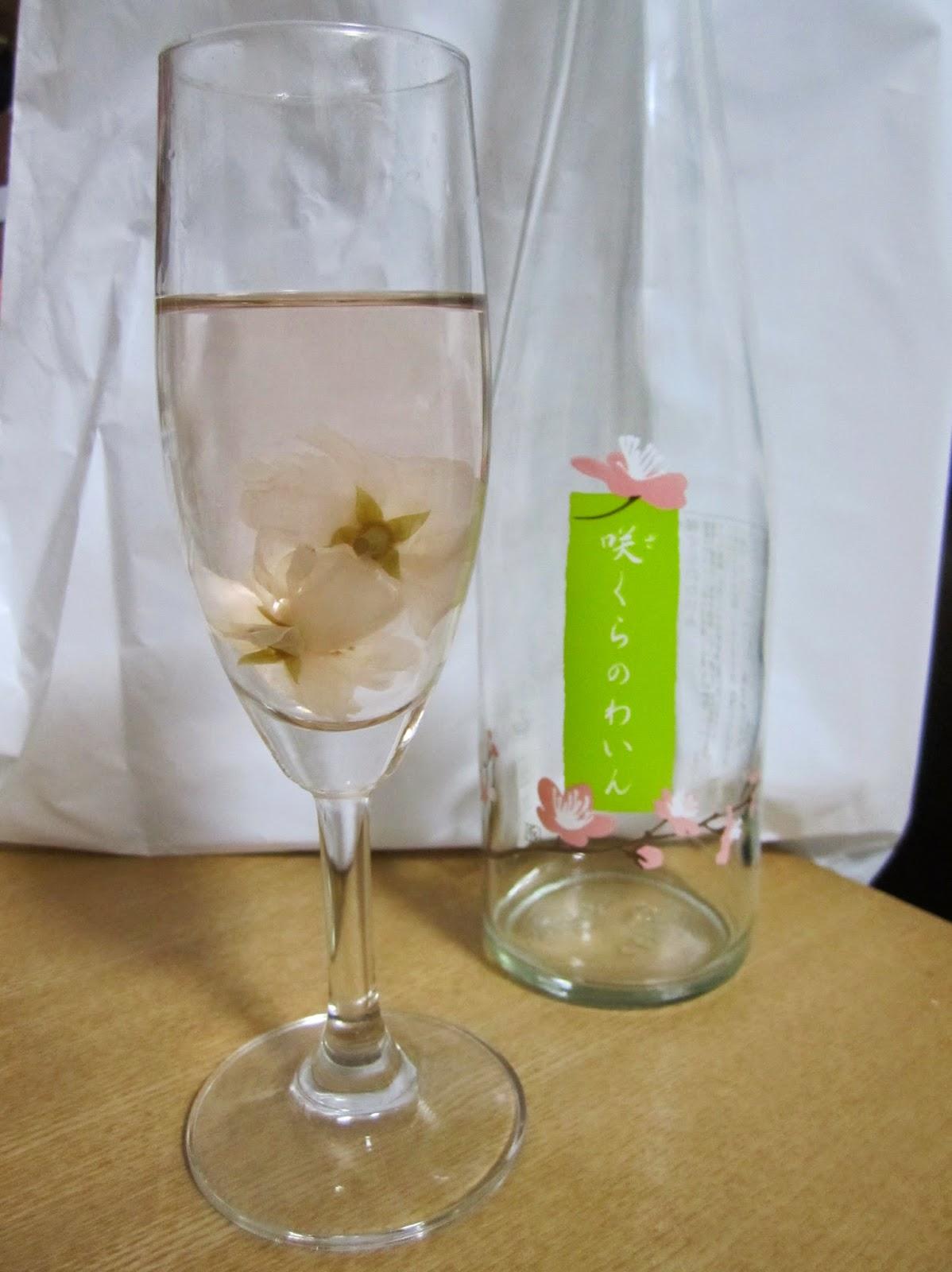 Sakura no Wine cherry blossom wine 咲くらのわいん