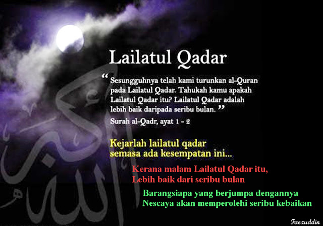 lailatul+qadar.jpg