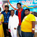 Oriya Movie Lekhichi Na Toro Mahurat Photo