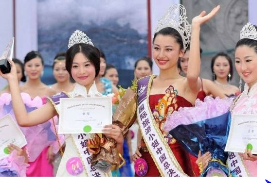 Miss Tourism Queen International China 2012 winner Hong Yi Jing