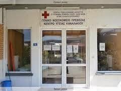 Ανησυχία στους κατοίκους του Φαναρίου και της Πάργας απο την ενδεχόμενη συγχώνευση των Κέντρων Υγείας