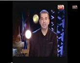 - أسرار من تحت الكوبرى مع طونى خليفة - حلقة يوم الأحد 14-9-2014