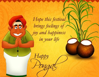 Pongal greetings 2016 HD