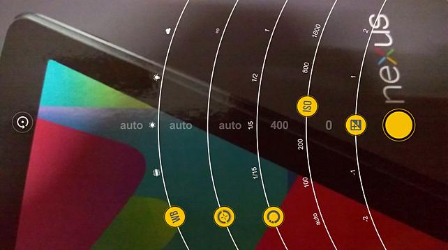 Lenovo Vibe Shot Pro Mode