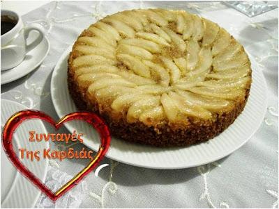Πίτα με αχλάδια