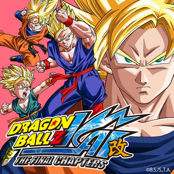 CD's Download ::. Goku O Guerreiro