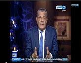 برنامج آخر النهار  -- من تقديم عادل حموده حلقة الأحد21-9-2014