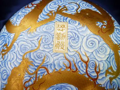 Jiajing Period Enamel Porcelain Box, 1796-1820