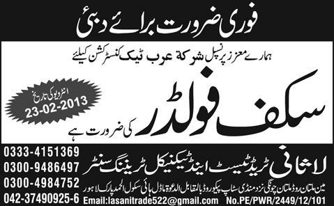 dubai-jobs-express-newspaper
