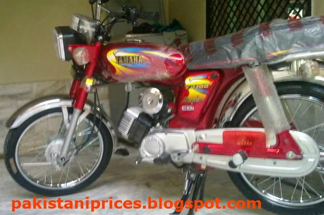 Pakistani Prices New Yamaha Yb100 Royale 2014 Price In Pakistan