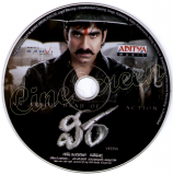 ... Veera (2011) - HQ FULL MP3SONGS TORRENT FREE DOWNLOAD FIRST ON NET