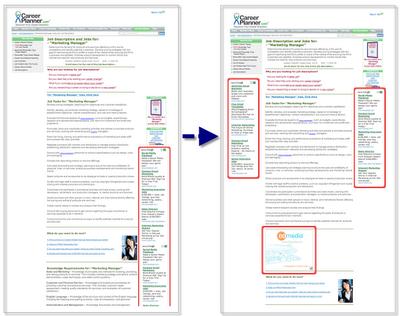 CareerPlanner.com 変更前後の比較