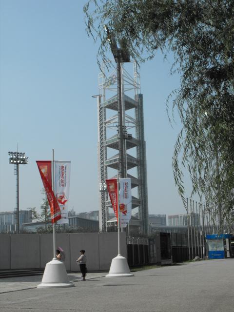 Ling Long Pavilion