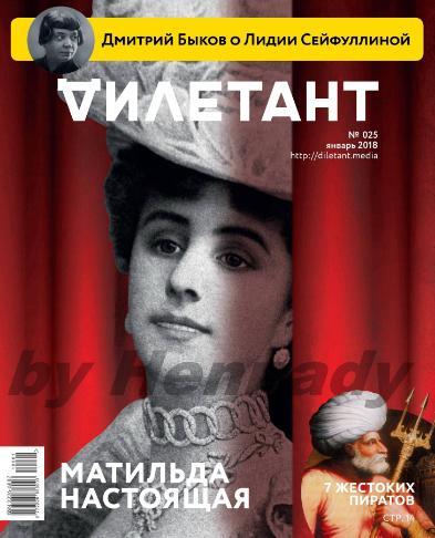 Российский фильм сказка 2018 богатырь