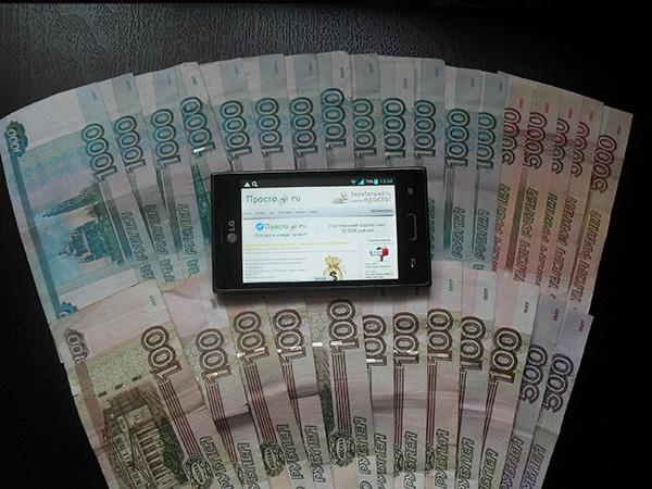 Где заработать денег своими руками