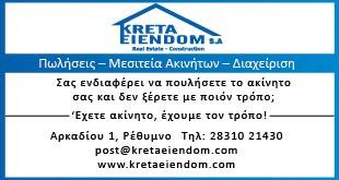 Real Estate Agent, Kreta Eiendom SA