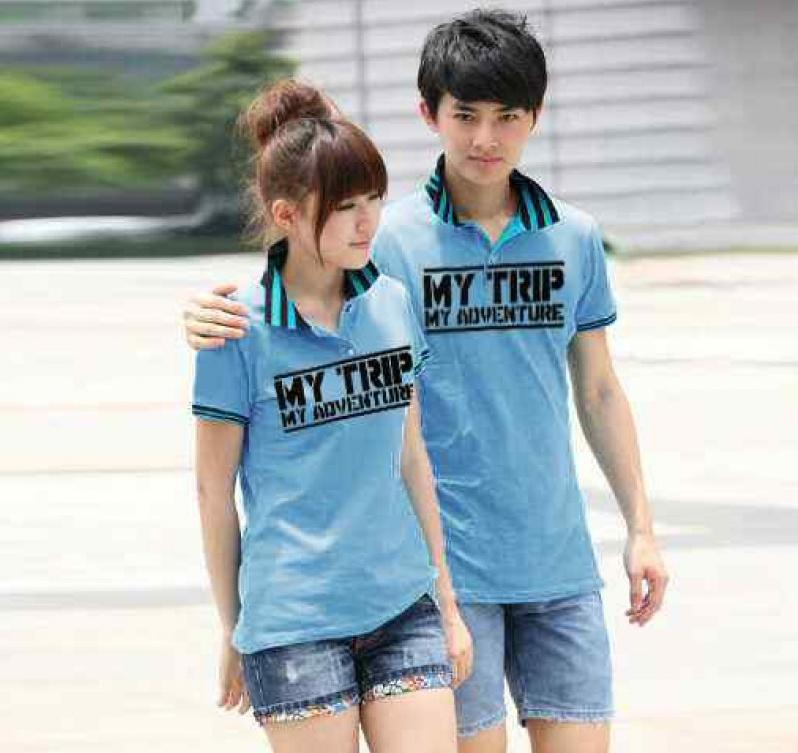 Jual Kaos Wangky My Trip Blue Couple Online Murah di Jakarta Lengan Pendek Trendy