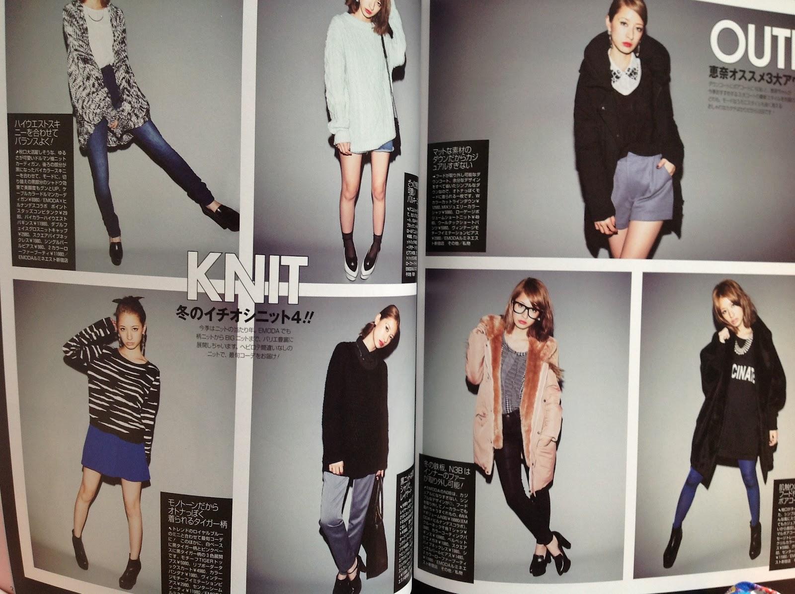 curls and mindy: Japanese Fashion Magazine ViVi + clutch ...