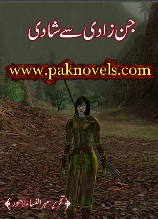 Jin Zadi Se Shadi Novel By Mehar ul Nisa