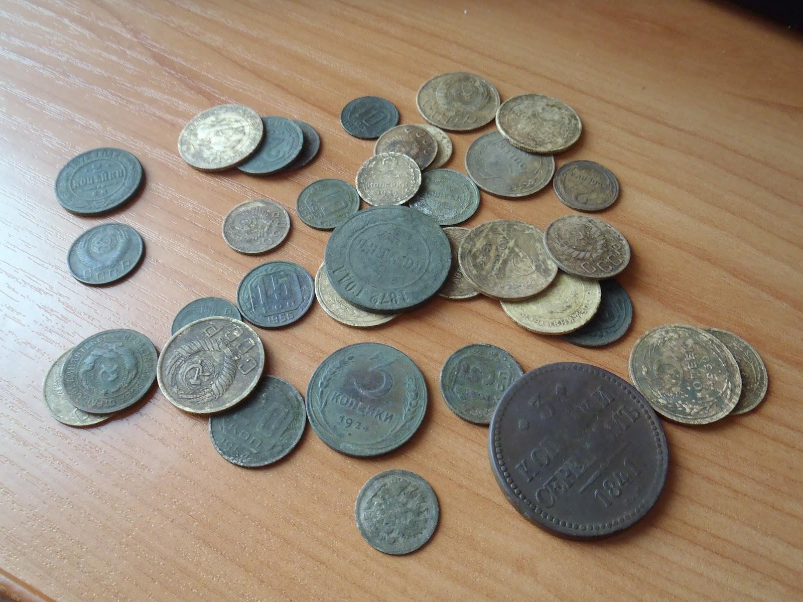 Можно ли отправлять монеты по почте 20 век это какой год