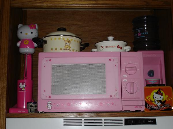In The Picture Below Are A Few Of My Favorite Hello Kitty Appliances I Purchased All Of These From Target Target Has A Great Selection Of Hello Kitty
