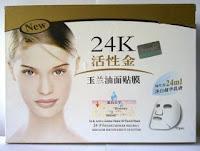 Liyanshijia 24K Face Mask