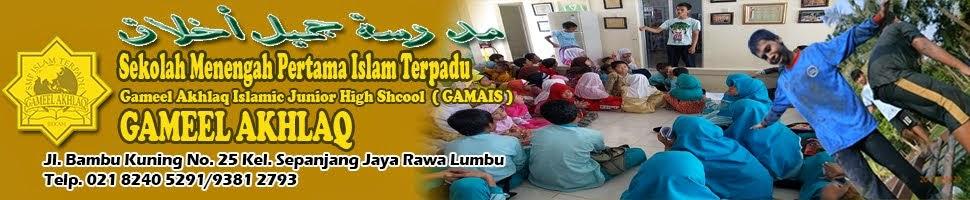 SMPIT GAMEEL AKHLAQ | Sekolah Pencetak Kader Dakwah dan Tarbiyah