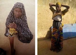 Boko Haram female suicide bomber