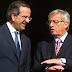 Η Ελλάδα πλήρωσε «ακούρευτο» ομόλογο (ύψους 193.000.000 ευρώ) του ΟΣΕ στους ξένους