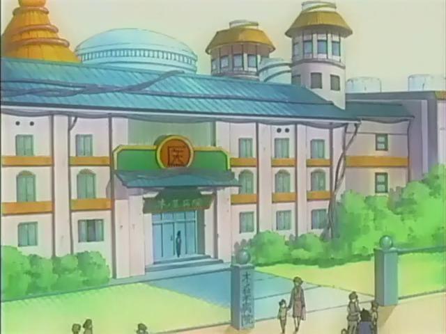 Teste Médico de →Dean← Konoha-hospital
